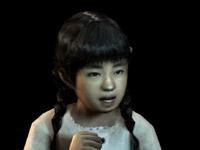 Harumi yomoda