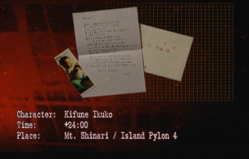 File:096 Letter to Ikuko.jpg