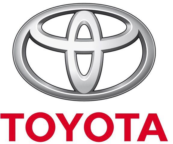 File:Toyota Logo Newes.jpg