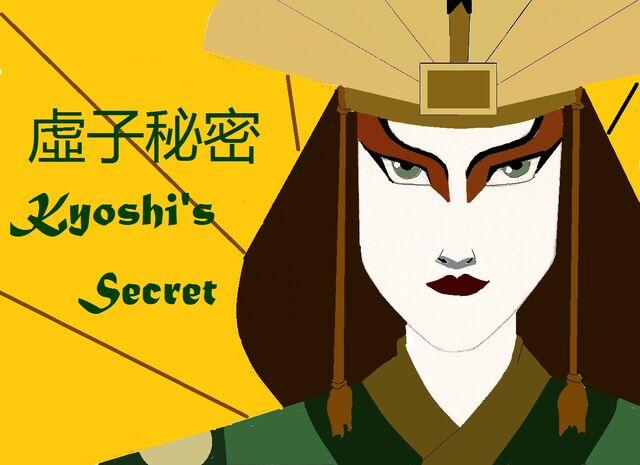 File:Kyoshi's secret.jpg