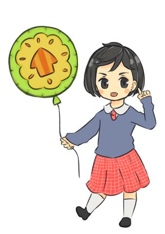 File:Shiroi hoshi ni umarete yo.png