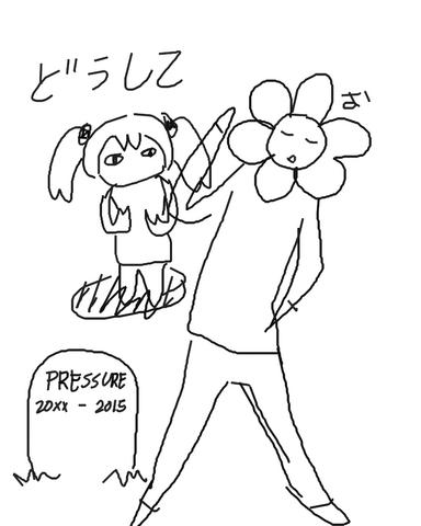 File:Tasuke.png