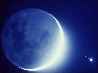 File:090708 blue moon.jpg