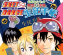 SKET DANCE Official Fanbook: Kaimei High School Student Handbook