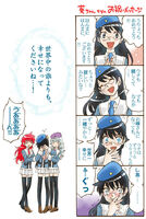Ryoko manga script