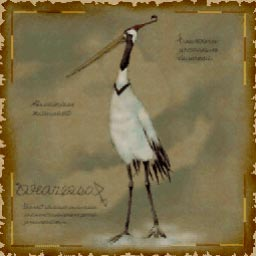 File:Wanderbirds.jpg