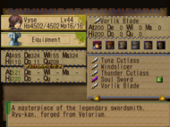Vorlik Blade 1