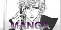Reino/Manga Gallery