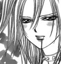 Setsuka blush to cain