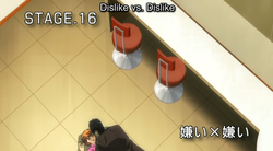 Episode 16 title card