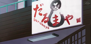 Darumaya sign ey