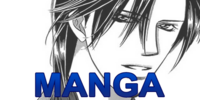 Ren Tsuruga/Game Gallery