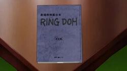 Ring Doh