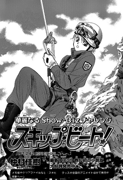 Chapter 242