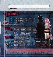 Back black cd