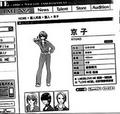 Kyoko's profile at lme website