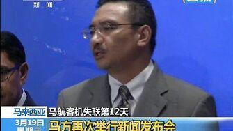【失联第12天】 MH370或飞往南印度洋