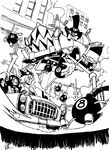 Car battle