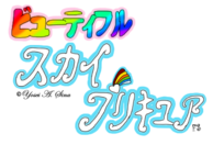 Beautiful Sky Pretty Cure