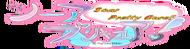 Soar Logo 3 wiki