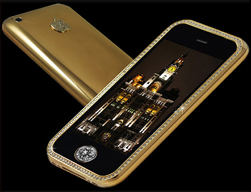 File:IPhone-3GS-Supreme-Worlds-most-expensive-mobile.jpg