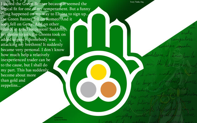 File:Jadehanddesktop.jpg
