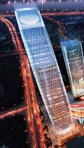 Fuxing Global Financial Center Tower 1