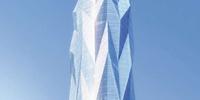 Greenland Center