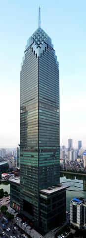 File:Minsheng Bank Building.png