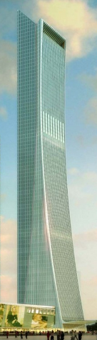 File:Greenland Center Tower (1).png