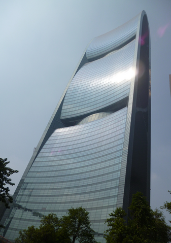File:Pearl River Tower.png