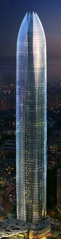 Nanyou (Tower 2)