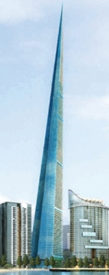 File:Signature Tower (India).png