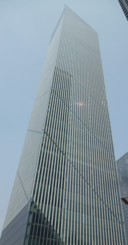 File:Leatop Plaza.png