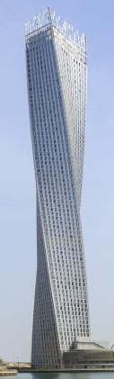File:Cayan Tower.png