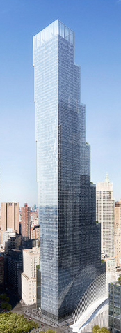 File:Two World Trade Center.png
