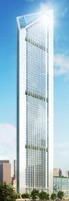Vietinbank Tower 1