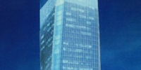 Shimao Qianhai Project
