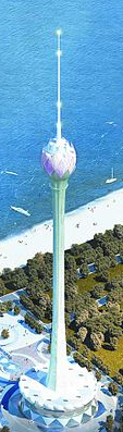 File:Colombo Lotus Tower.png