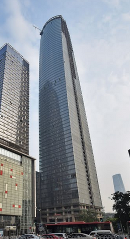 File:Tianjin Modern City 3.png