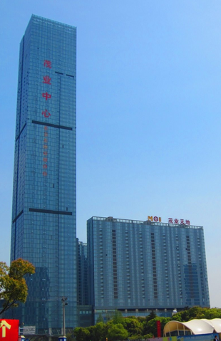 File:Wuxi Maoye City - Marriott Hotel.png