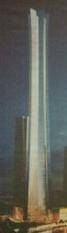 Baoneng Center