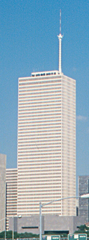 File:One Shell Plaza.png
