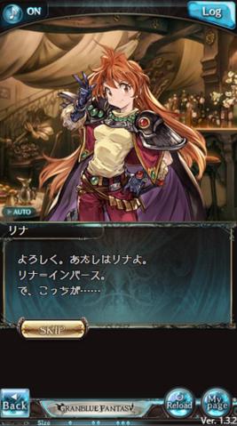 File:Granblue - Chat - Lina.png