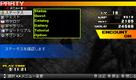 Menu - Second Party Screen