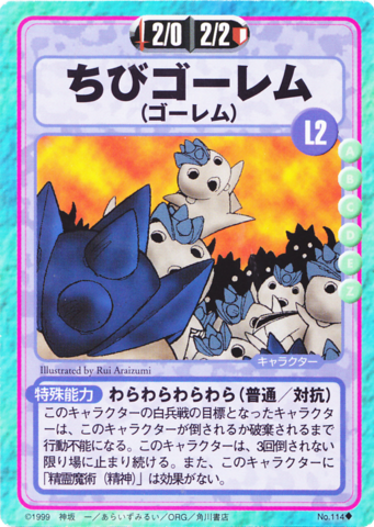 File:Slayers Fight Cards - 114.png