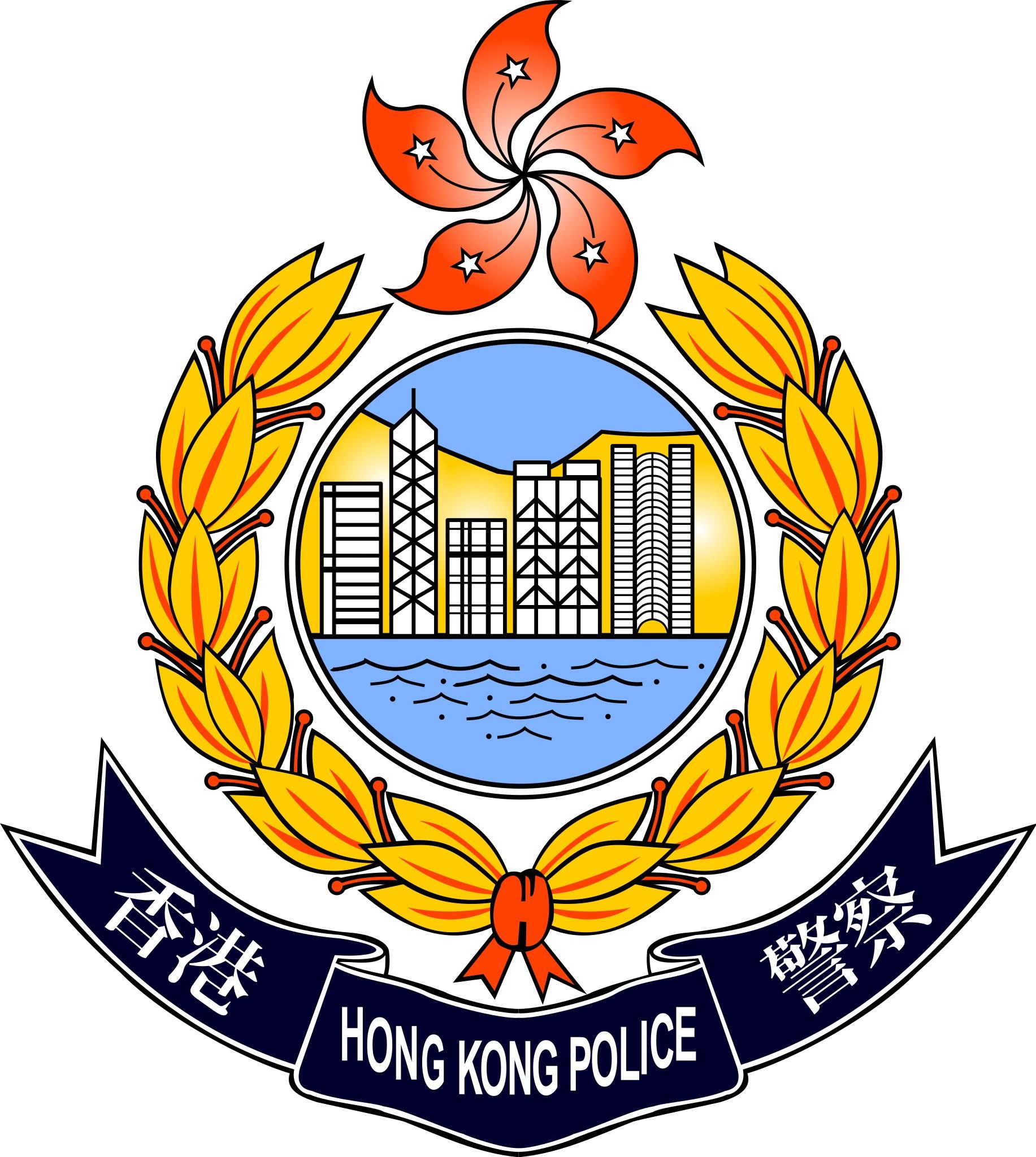 File:HKP logo.jpg