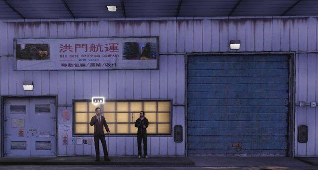 File:KT Docks Dealership.jpg