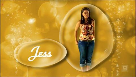 File:Jess.jpg