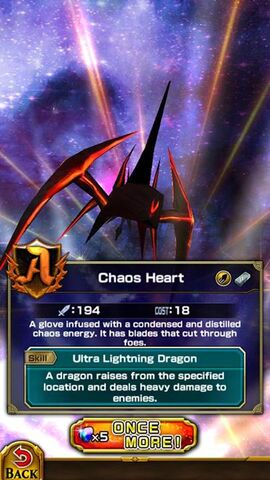 File:Chaos Heart.jpg